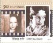 Postage Stamp on Legendary Heroines Of India   Devika Rani