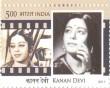 Postage Stamp on Legendary Heroines Of India   Kanan Devi