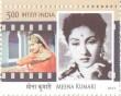 Postage Stamp on Legendary Heroines Of India   Meena Kumari