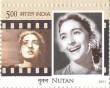 Postage Stamp on Legendary Heroines Of India   Nutan