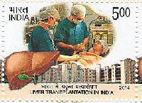 Indian Postage Stamp on Liver Transplantation