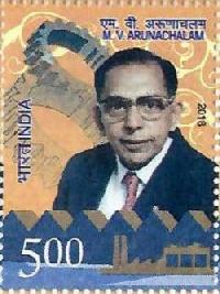 Postage Stamp on M. V. ARUNACHALAM