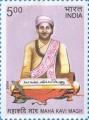 Postage Stamp on Maha Kavi Magh