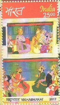 Postage Stamp on MAHABHARAT