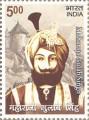 Postage Stamp on Maharaja Gulab Singh