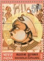 Postage Stamp on Maharaja Surajmal