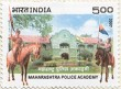 Indian Postage Stamp on Maharashtra Police Academy
