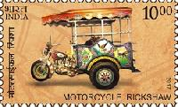 Indian Postage Stamp on Means of Transport