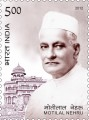 Indian Postage Stamp on Motilal Nehru