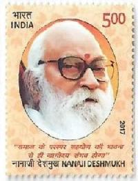 Postage Stamp on NANAJI DESHMUKH