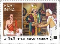 Indian Postage Stamp on nannaya