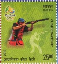 Postage Stamp on Olympic Games Rio