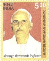 Postage Stamp on Omanthur P. Ramaswamy Reddiar