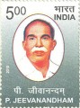 Postage Stamp on P. Jeevanandham