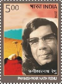 Postage Stamp on Personality Series