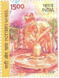 Indian Postage Stamp on Potter's Wheel