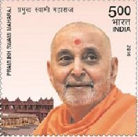 Postage Stamp on Pramukh Swami Maharaj