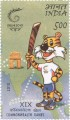 Postage Stamp on Queens Baton Relay