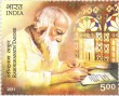 Postage Stamp on Rabindranath Tagore