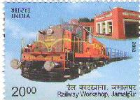 Indian Postage Stamp on Railway Workshop, Jamalpur