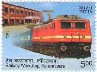 Indian Postage Stamp on Railway Workshop, Kanchrapara