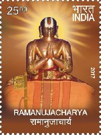 Postage Stamp on Ramanujacharya