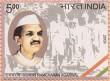 Postage Stamp on Ramcharan Agarwal
