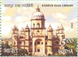Postage Stamp on Rampur Raza Library
