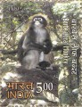 Postage Stamp on Rare Fauna Of The North East Barbes Leaf Monkey