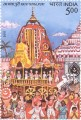 Postage Stamp on Rath Yatra, Puri