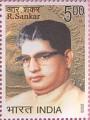 Postage Stamp on R.sankar