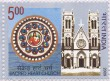 Indian Postage Stamp on Sacred Heart Church