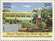 Postage Stamp on Sacred Heart Matriculation Higher Secondary School, Chennai