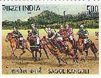 Indian Postage Stamp on Sagol Kangjei