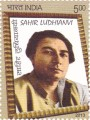 Postage Stamp on Sahir Ludhianvi