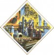 Postage Stamp on Sail 50 Years