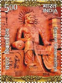 Postage Stamp on Samrat Vikramadittya