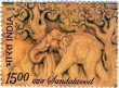 Indian Postage Stamp on Sandalwood    Denomination  Inr 	15.00