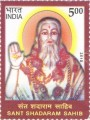 Postage Stamp on Sant Shadaram Sahib