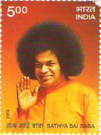 Postage Stamp on Sathya Sai Baba