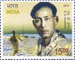 Indian Postage Stamp on S.d. Burman