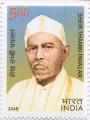 Postage Stamp on Sheik Thambi Pavalar