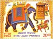 Postage Stamp on Shekhawati Painting