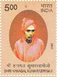 Postage Stamp on SHRI HANAGAL KUMARASWAMIJI