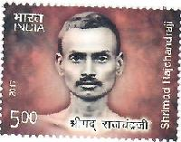 Postage Stamp on Shrimad Rajchandraji