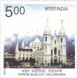 Postage Stamp on Shrine Basilica, Vailankanni
