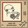 Postage Stamp on Special Khadi Stamp   Mahatma Gandhi
