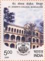 Postage Stamp on St. Josephs College, Bangalore