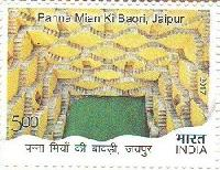 Postage Stamp on Stepwells