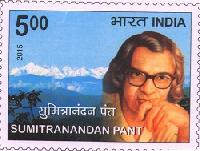 Indian Postage Stamp on Sumitranandan Pant